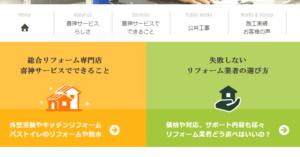 株式会社喜神サービスの画像