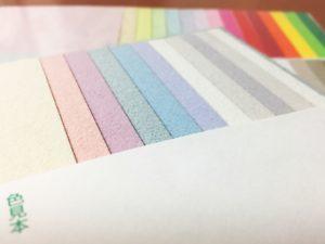 外装塗装、どんな色にすべきか